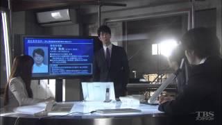外務大臣の警護のため、押上分署を離れていた尾崎(小澤征悦)が帰って来...
