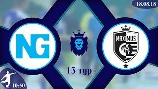 LIVE | NG Metal - Максимус (Гранд ліга 13 тур)
