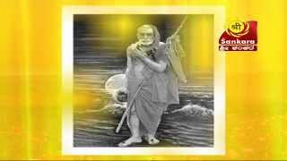 Kanchi Maha Periyava Song | Shri Kanchi Kamakoti Peetham | Kanchi Maha Periyava (paramacharya) songs