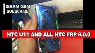 HTC U11 And All htc How To Bypass Google Account Remove FRP 8.0.0 & 8.1.0