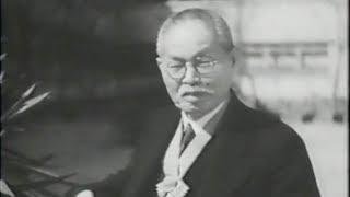 金属材料研究所の創設者であり、東北帝国大学第6代総長でもあった本多光...