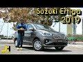 Suzuki Ertiga 2019 Prueba a fondo! En esta sí caben 7