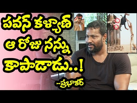 Thumbnail: Bahubali Prabhakar Reveals The True Character Of Pawan Kalyan | Kalakeya | Celebrities Interviews