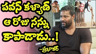 Bahubali prabhakar reveals the true character of pawan kalyan   kalakeya   celebrities interviews