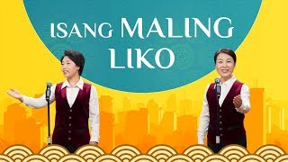 "Tagalog Crosstalk | ""Isang Maling Liko"" 
