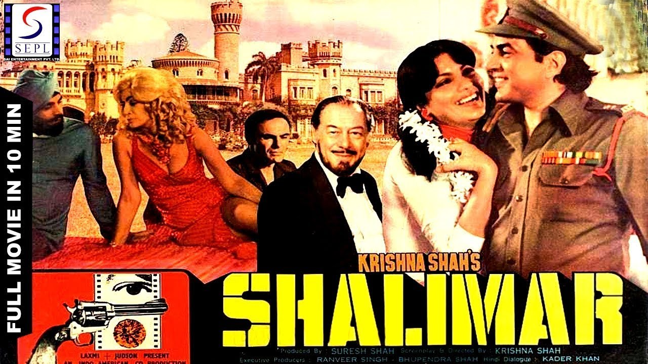 Download शालीमार - Shalimar English 1978 - Action Movie   Dharmendra, Zeenat Aman, Shreeram Lagoo, Premnath.