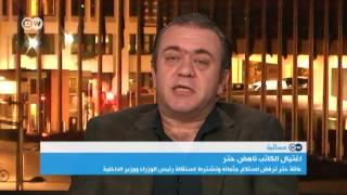 مالك العثامنة: حتى رأس الدولة مسؤول عن اغتيال ناهض حتر