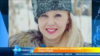 """Милонов о  """"горижопе""""  депутата из Иркутской области:  """"Гнать таких надо!"""""""
