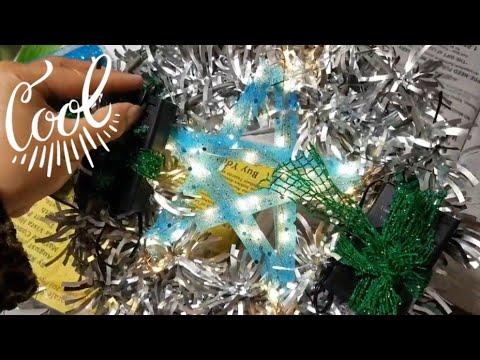 Easy and Simple DIY Parol  Making the Filipino Christmas Lantern
