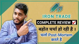 Iron Trade Honest Review | is it Really Best Trading App ? | Scam Or Real | Everything Explained