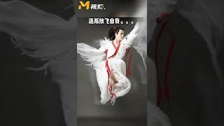 宅家看什么之《妖猫传》 刘昊然定妆照白衣仙气逼人【新闻资讯|News】