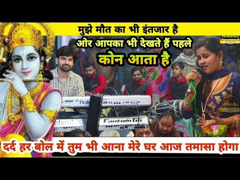 Video - राजस्थानी सुंदर भजनhttps://youtu.be/xSfTf89ACLs