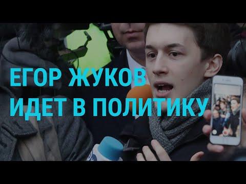 Москва: приговоры по делам о летних протестах | ГЛАВНОЕ | 06.12.19