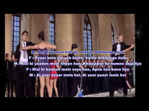 Aankhein Khuli Ho Ya Ho Band Karaoke