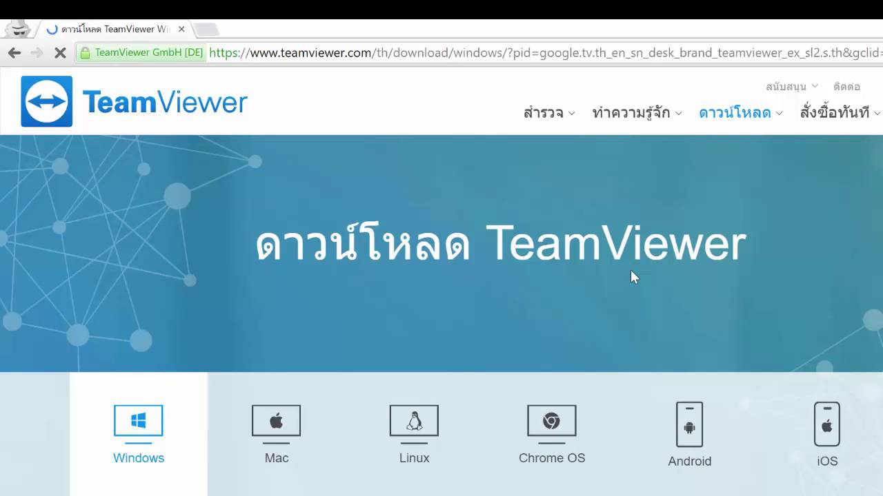 How to use Teamviewer for Remote to Huawei Phone