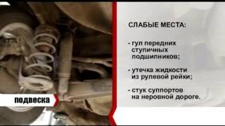 Подержанные автомобили - Hyundai Solaris 2010 г.