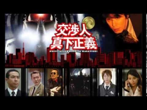 松本晃彦(Akihiko Matsumoto)- Legend Of The Negotiator