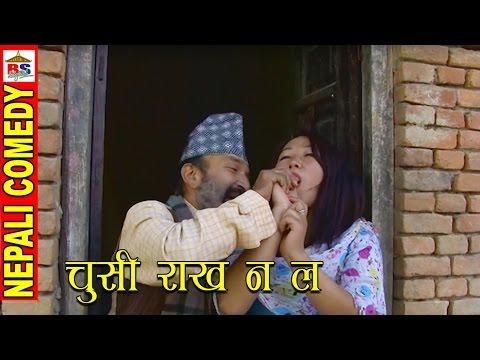 Chushi Rakhana La || चुसी राख न ल || Comedy Video