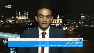 فارع المسلمي: الحرب الأخيرة في اليمن هي رصاصة الرحمة على وثيقة الوحدة لعام 1990.