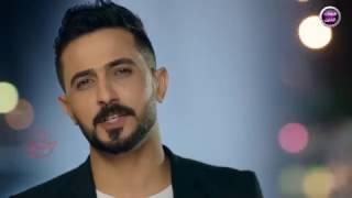 رائد ابو فتيان - اسمك المقصود (فيديو كليب) | 2017