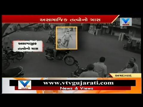 Ahmedabad: Miscreants with Weapons Forced Residents to Close Shops in Bapunagar | Vtv News