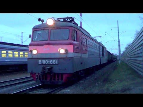 Видео Стальные трубы д 159 и 219