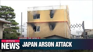 33 dead, 36 injured in apparent arson attack at Kyoto Animation Studio