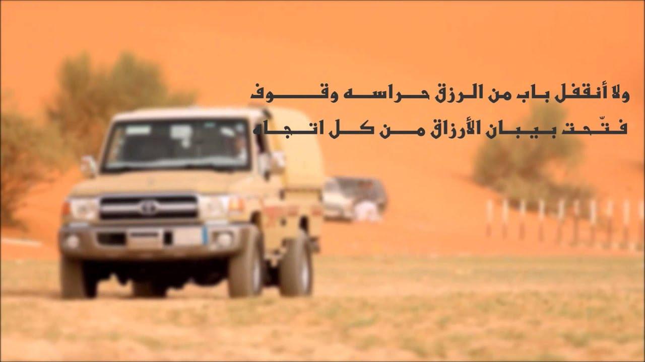 شيلة الشاص لـ الشاعر سعد ابن جدلان رحمه الله Youtube