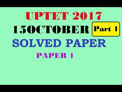Solved paper 1 Booklet C || UPTET 2017