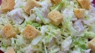 Витаминный салат из свежей капусты с курицей и сыром.