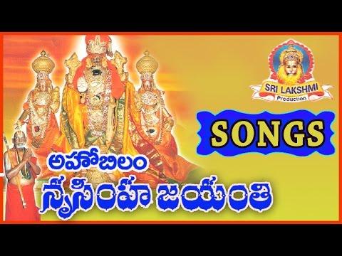 Ahobilam Nrusimha Jayanthi Songs || Lord Narasimha Swamy Devotional Songs