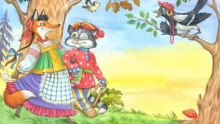 Русская народная сказка Кот и лиса