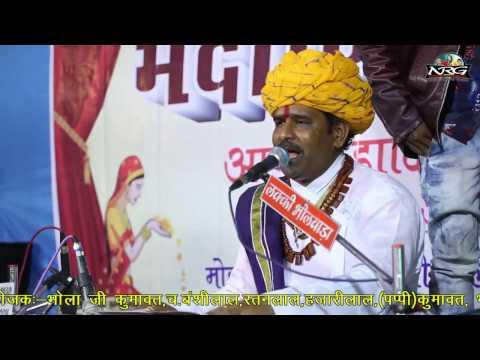 Bheruji Superhit Bhajan - Dhelana Ki Surat Suhani Lage | Jagdish Vaishnav | Rajasthani New Bhajan