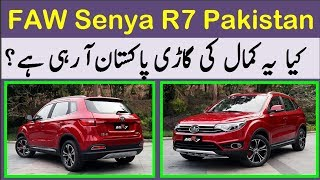 FAW Senya R7 in Pakistan Launch Date Price Specification Details 2019