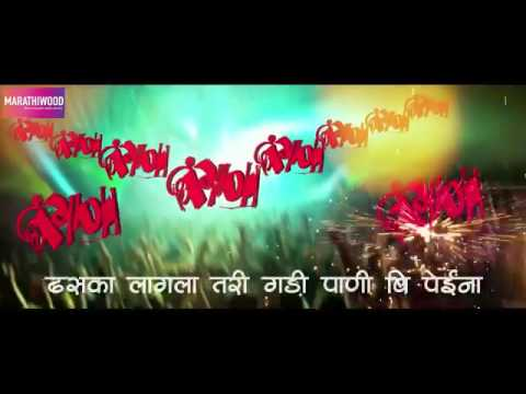 Dhingana  Video Song