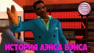 История Лэнса Вэнса из GTA Vice City and Vice City Stories