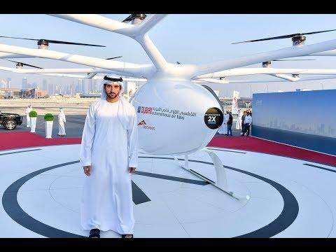 حمدان بن محمد يشهد إطلاق أول تاكسي جوي بدون سائق في العالم