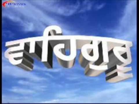 sab gobind hai - bahi inderjeet singh ji original part-1/2.mp4