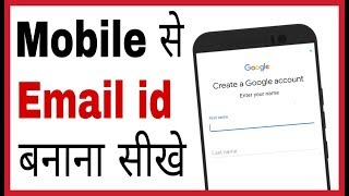 Mobile Me Resume Kaise Banaye How To Make Resume From Phone In Hindi