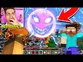 HEROBRINE SPAWNED THE RED SUN IN MINECRAFT! *SCARY*