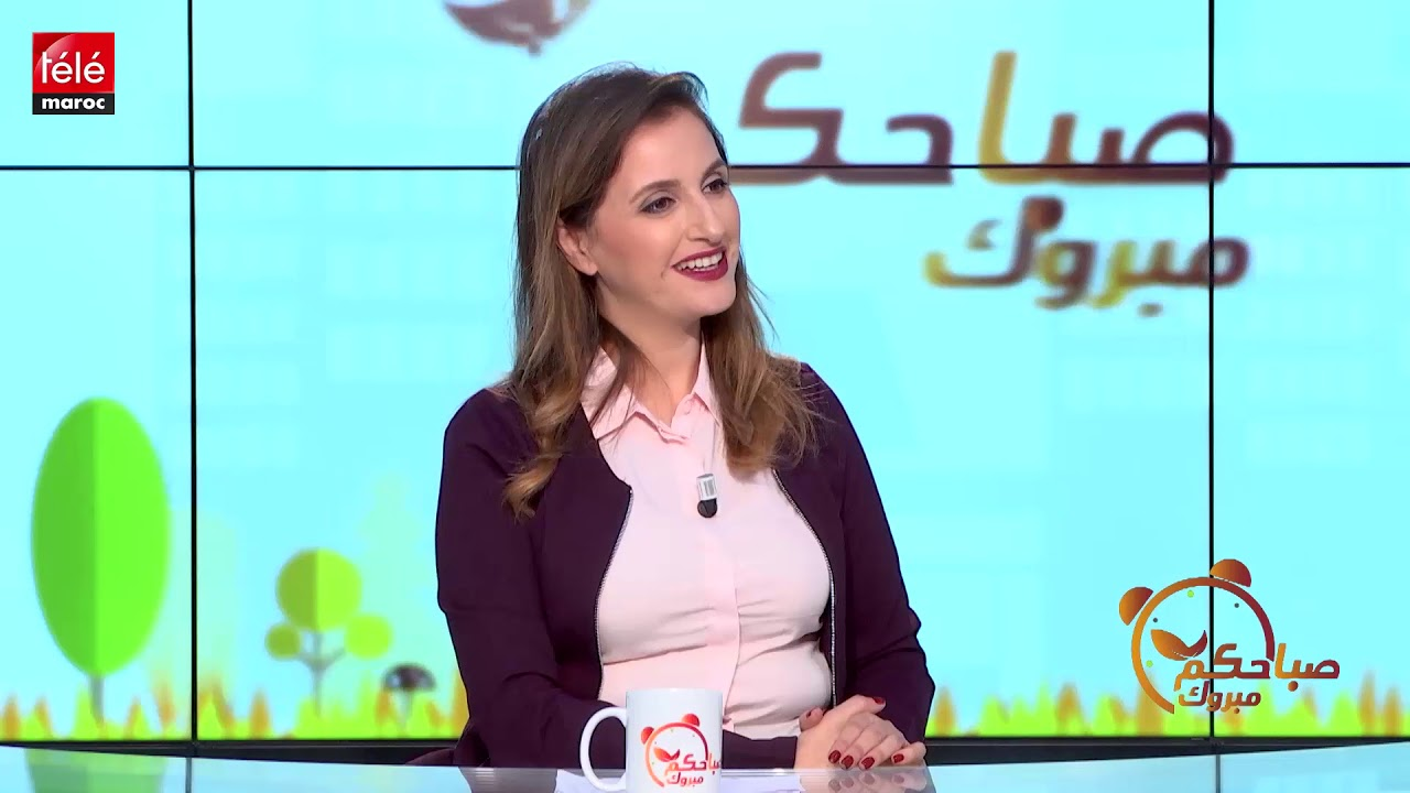 1fad8e0c5 الإعلامية إيمان الحمداوي ضيفة صباحكم مبروك - تيلي ماروك