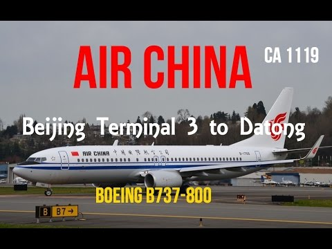 Flight Report Air China Boeing B737-800 Economy Class From Beijing Terminal 3 to Datong