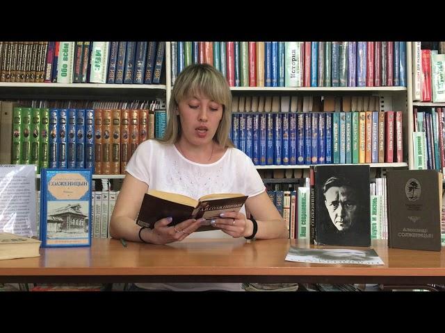 Изображение предпросмотра прочтения – ЕленаДутова читает отрывок изпроизведения «Матрёнин двор» А.И.Солженицына