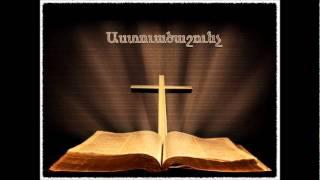 10 - 4. ՊՕՂՈՍ ԱՌԱՔԵԱԼԻ ԹՈՒՂԹԸ ԵՓԵՍԱՑԻՆԵՐԻՆ
