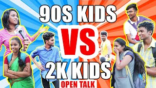 Friends With Benefits | 90s kids vs 2k kids | Which thing you missing? | Open Talk | Public opinion