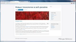 Перенаправление ссылок с index.php на ЧПУ