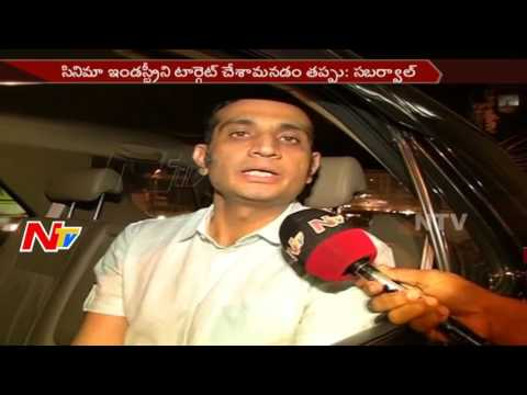 Excise & Enforcement Director Akun sabharwal Face to Face over Investigation on Film Industry || NTV