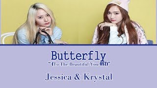[Han/Rom/Eng] Jessica and Krystal - Butterfly (To The Beautiful You OST) Lyrics