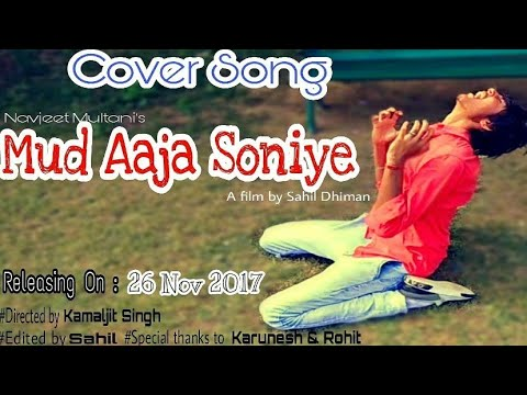 TEASER || MUD AAJA SONIYE || NAVJEET MULTANI || COVER SONG VIDEO || RELEASING TOMORROW ||