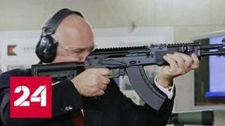 Допинг. Расследование Андрея Медведева - Россия 24